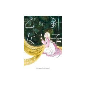 発売日:2019年03月 / ジャンル:文芸 / フォーマット:本 / 出版社:Kadokawa /...