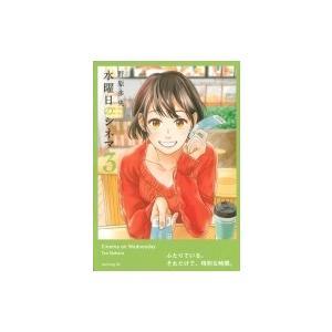 発売日:2019年03月 / ジャンル:コミック / フォーマット:コミック / 出版社:講談社 /...