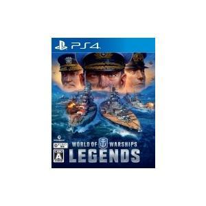 Game Soft (PlayStation 4) / World of Warships:  Legends  〔GAME〕|hmv