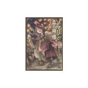 発売日:2019年04月 / ジャンル:コミック / フォーマット:コミック / 出版社:ノース・ス...