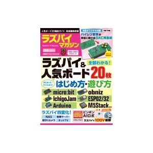発売日:2019年03月 / ジャンル:建築・理工 / フォーマット:ムック / 出版社:日経bp社...