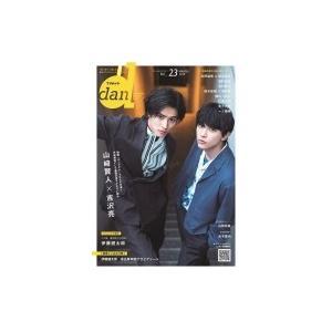 TVガイド dan[ダン]vol.23 [東京ニュースMOOK] / 雑誌  〔ムック〕|hmv