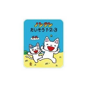 発売日:2019年04月 / ジャンル:文芸 / フォーマット:絵本 / 出版社:偕成社 / 発売国...