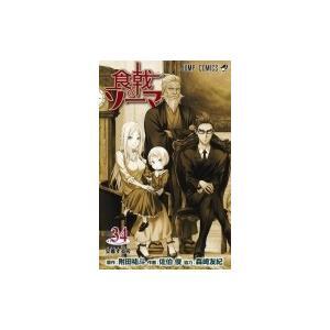発売日:2019年04月 / ジャンル:コミック / フォーマット:コミック / 出版社:集英社 /...
