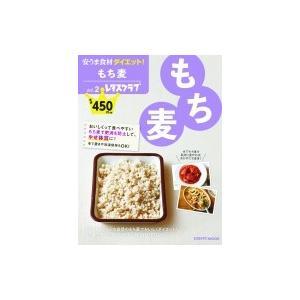 発売日:2019年03月 / ジャンル:実用・ホビー / フォーマット:ムック / 出版社:Kado...