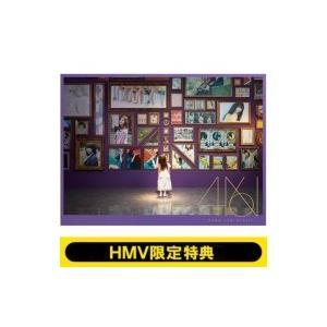 乃木坂46 / 《HMV限定特典付き》 今が思い出になるまで 【初回生産限定盤】(+Blu-ray)  〔CD〕|hmv