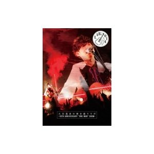 発売日:2019年05月08日 / ジャンル:ジャパニーズポップス / フォーマット:DVD / 組...