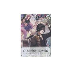 発売日:2019年02月 / ジャンル:実用・ホビー / フォーマット:本 / 出版社:一二三書房 ...