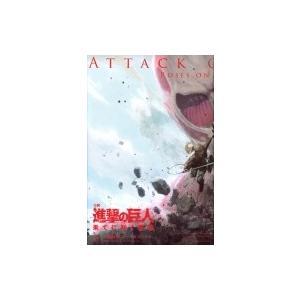 進撃の巨人 果てに咲く薔薇 上 KCデラックス / 紅玉いづき  〔コミック〕|hmv