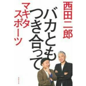 発売日:2019年03月 / ジャンル:文芸 / フォーマット:本 / 出版社:主婦の友社 / 発売...