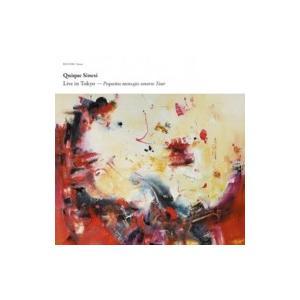 Quique Sinesi / Live In Tokyo-pequenos Mensajes Sonoros Tour 小さな音のことづて ツアー 国内盤 〔CD〕