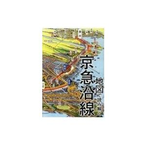発売日:2019年03月 / ジャンル:アート・エンタメ / フォーマット:本 / 出版社:三才ブッ...