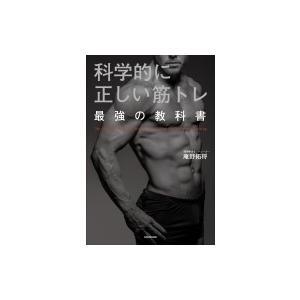 発売日:2019年03月 / ジャンル:実用・ホビー / フォーマット:本 / 出版社:Kadoka...