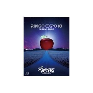 椎名林檎 シイナリンゴ / (生)林檎博'18 -不惑の余裕- (Blu-ray)  〔BLU-RAY DISC〕|hmv
