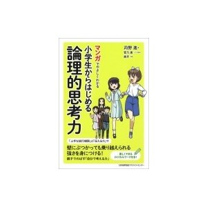 発売日:2019年04月 / ジャンル:語学・教育・辞書 / フォーマット:本 / 出版社:日本能率...