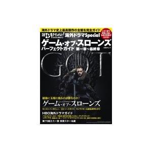 発売日:2019年03月 / ジャンル:アート・エンタメ / フォーマット:ムック / 出版社:日経...