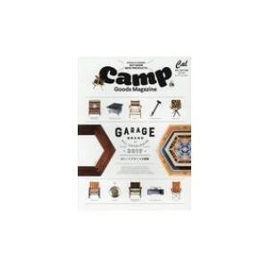 キャンプ・グッズ・マガジン Vol.6 ATMムック / 雑誌  〔ムック〕|hmv