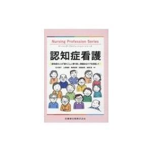 発売日:2019年03月 / ジャンル:物理・科学・医学 / フォーマット:全集・双書 / 出版社:...