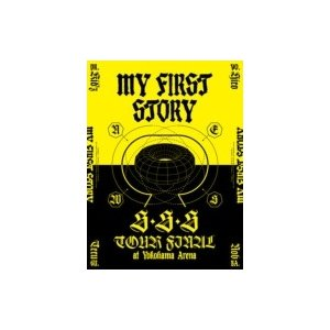 My First Story / MY FIRST STORY「S・S・S TOUR FINAL at Yokohama Arena」  〔DVD〕|hmv