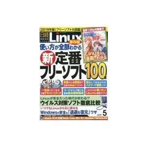 発売日:2019年04月 / ジャンル:雑誌(専門) / フォーマット:雑誌 / 出版社:日経bp出...
