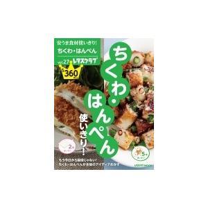 発売日:2019年04月 / ジャンル:実用・ホビー / フォーマット:ムック / 出版社:Kado...
