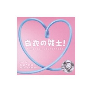 発売日:2019年05月29日 / ジャンル:サウンドトラック / フォーマット:CD / 組み枚数...