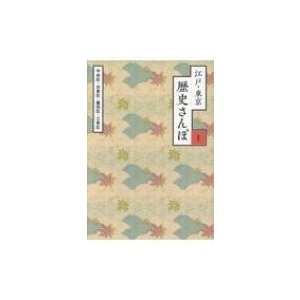 発売日:2019年03月 / ジャンル:実用・ホビー / フォーマット:本 / 出版社:トゥーヴァー...