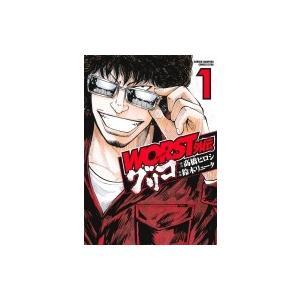 発売日:2019年06月 / ジャンル:コミック / フォーマット:コミック / 出版社:秋田書店 ...