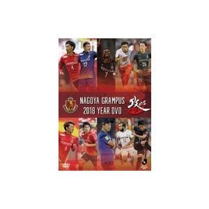 発売日:2019年04月26日 / ジャンル:スポーツ&ドキュメンタリー / フォーマット:DVD ...