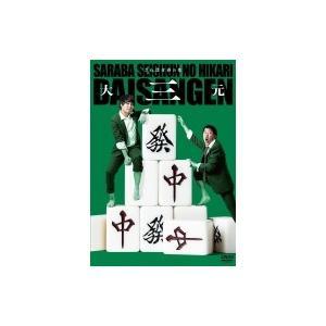 発売日:2019年09月18日 / ジャンル:国内TV / フォーマット:DVD / 組み枚数:1 ...