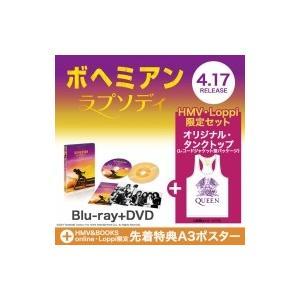 ボヘミアン・ラプソディ 2枚組ブルーレイ&DVD【HMV・Loppi限定オリジナル・タンクトップ付き】  〔BLU-RAY DISC〕|hmv