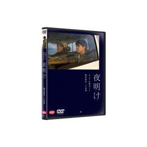 発売日:2019年09月04日 / 監督:広瀬奈々子 / キャスト:柳楽優弥,YOUNG DAIS,...