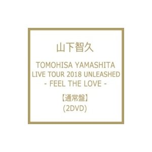 山下智久 ヤマシタトモヒサ / TOMOHISA YAMASHITA LIVE TOUR 2018 UNLEASHED - FEEL THE LOVE -  〔DVD〕|hmv