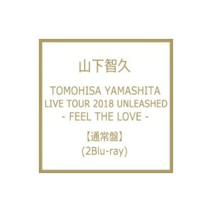 山下智久 ヤマシタトモヒサ / TOMOHISA YAMASHITA LIVE TOUR 2018 UNLEASHED - FEEL THE LOVE - (Blu-ray)  〔BLU-RAY DISC〕|hmv