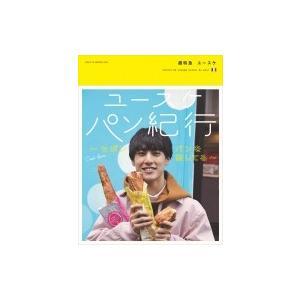 発売日:2019年06月 / ジャンル:アート・エンタメ / フォーマット:本 / 出版社:主婦と生...