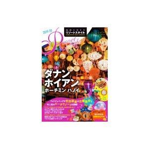 発売日:2019年05月 / ジャンル:実用・ホビー / フォーマット:全集・双書 / 出版社:ダイ...
