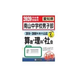 発売日:2019年04月 / ジャンル:語学・教育・辞書 / フォーマット:全集・双書 / 出版社:...