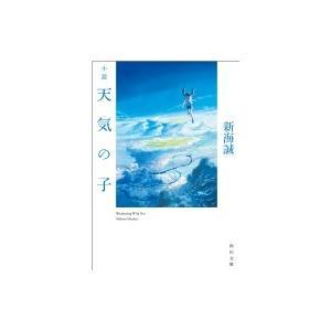 発売日:2019年07月 / ジャンル:文芸 / フォーマット:文庫 / 出版社:Kadokawa ...