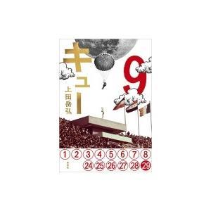 発売日:2019年05月 / ジャンル:文芸 / フォーマット:本 / 出版社:新潮社 / 発売国:...