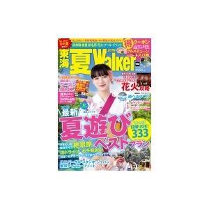 発売日:2019年05月 / ジャンル:実用・ホビー / フォーマット:ムック / 出版社:Kado...