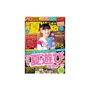 関西夏Walker 2019 角川ウォーカームック / 雑誌  〔ムック〕