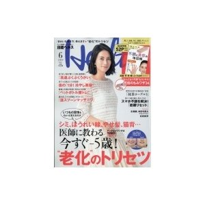 発売日:2019年05月 / ジャンル:雑誌(情報) / フォーマット:雑誌 / 出版社:日経bp出...