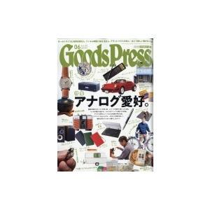 Goods Press (グッズプレス) 2019年 6月号 / Goods Press編集部  〔雑誌〕|hmv