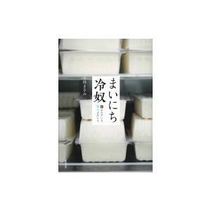 発売日:2019年04月 / ジャンル:実用・ホビー / フォーマット:本 / 出版社:成美堂出版 ...
