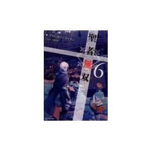 発売日:2019年07月 / ジャンル:文芸 / フォーマット:本 / 出版社:マイクロマガジン社 ...