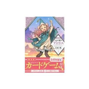 発売日:2019年05月 / ジャンル:コミック / フォーマット:コミック / 出版社:講談社 /...