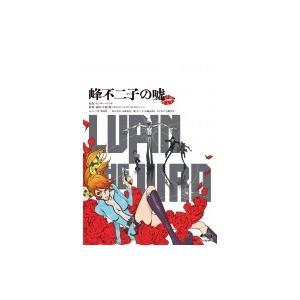 発売日:2019年08月23日 / 監督:小池健 / ジャンル:アニメ / フォーマット:DVD /...