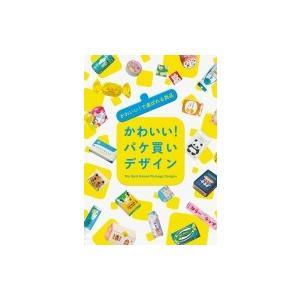 発売日:2019年06月 / ジャンル:アート・エンタメ / フォーマット:本 / 出版社:パイイン...