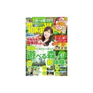 発売日:2019年05月 / ジャンル:雑誌(情報) / フォーマット:雑誌 / 出版社:Kadok...