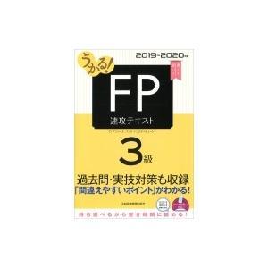 発売日:2019年05月 / ジャンル:ビジネス・経済 / フォーマット:本 / 出版社:日本経済新...